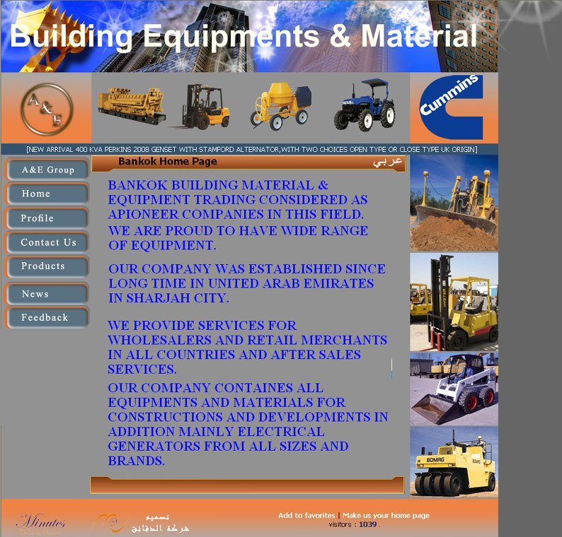 United Arab Emirates Building Material, United Arab Emirates