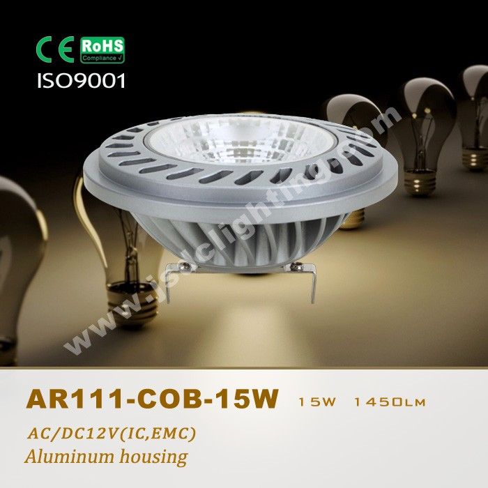 silver high power ar111 12v g53 led spotlights 15w