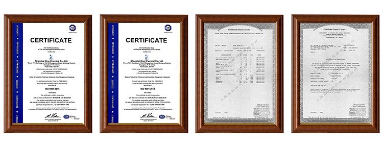 ที่มีประสิทธิภาพ Photoinitiator แป้ง Omnirad 184 สำหรับเริ่มต้นภาพ-polymerization ของสารเคมี
