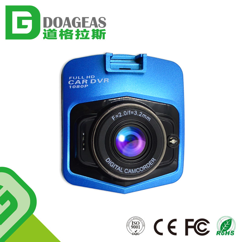 High quality car dvr video recording share your journey with families night vision infrared car dvr camera