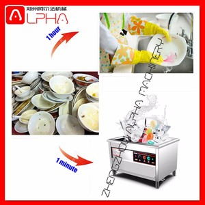 Factory wholesale mini dish washing machine/commercial kitchen dish washer for restaurant