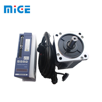 130mm Grinding machine parts  speed control servo motor with driver 1kw