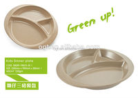 3 compartment biodegradable sugarcane plates for kids BPA FREE