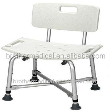 Silla de ducha plegable taburete de ba o para - Silla de bano para discapacitados ...