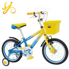Bicycle for 3 4 5 6 girls and boys to ride/frames and forks aluminium with good quality/chinese alluminum alloy Bicycle Frame