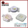 10% Discount Factory Direct Supply 8W RGBW Full Color High Power LED Used for LED Headlight Epileds 45mil 4W 12W 24W