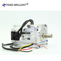 80BL110S50-430TK9 electric make gear motor price high torque 500w 48v brushless dc motor