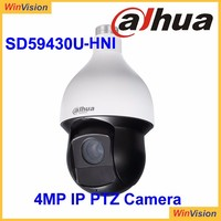 PTZ H.265 4mp full HD 30X Zoom high speed dome IP PTZ security Camera, support OEM