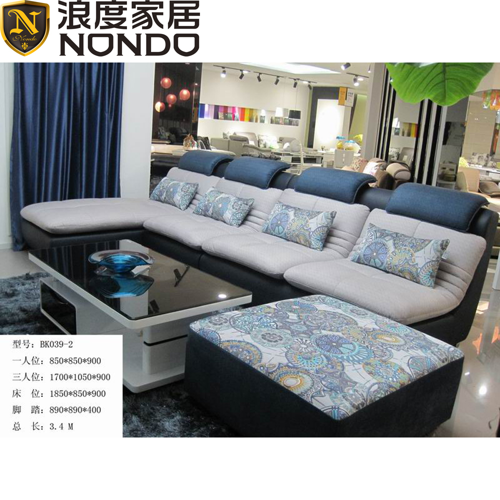 L Shaped Recline Sectional Sofa Designs Wooden Arms Fabric Sofa BK039 2  With Ottoman