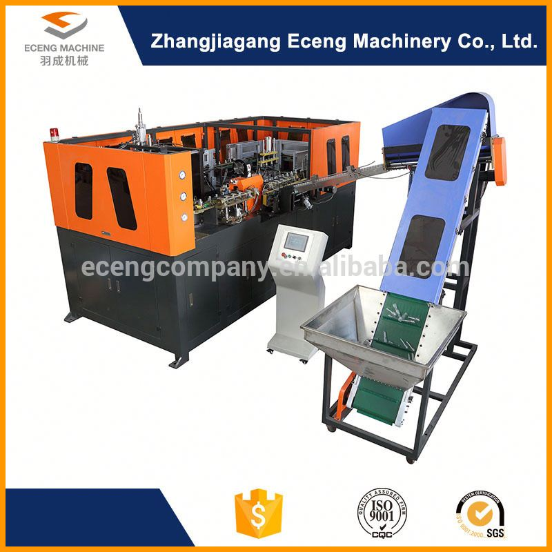 water bottles manufacturing machines drinking water bottling machine