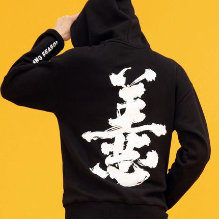Hip-hop Chinese style hoodie фото