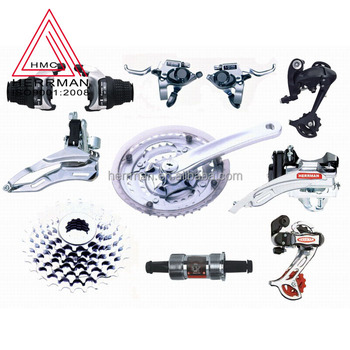 Mtb Spare Parts All Types Of Mtb Parts - Buy Mtb Parts,Mtb Spare Parts,All  Types Of Mtb Parts Product on Alibaba com
