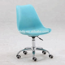 furniture adjustable movable swivel office chair