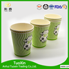 disposable beautiful single wall ceramic branded coffee cups