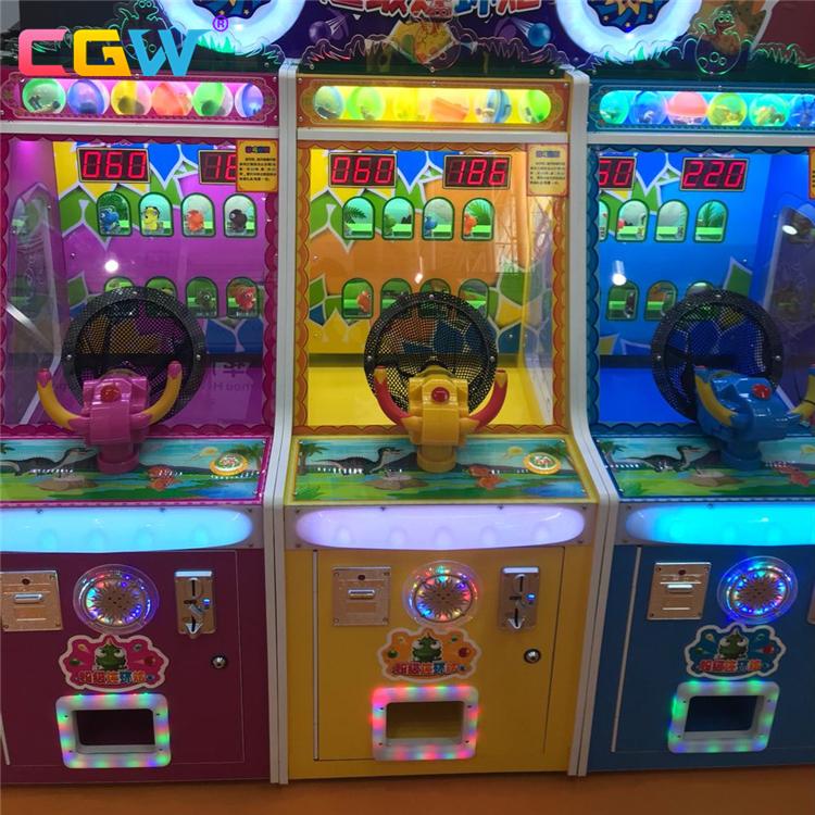 Dinosaur Wholesale Arcade Games Machine,Redemption Games ...