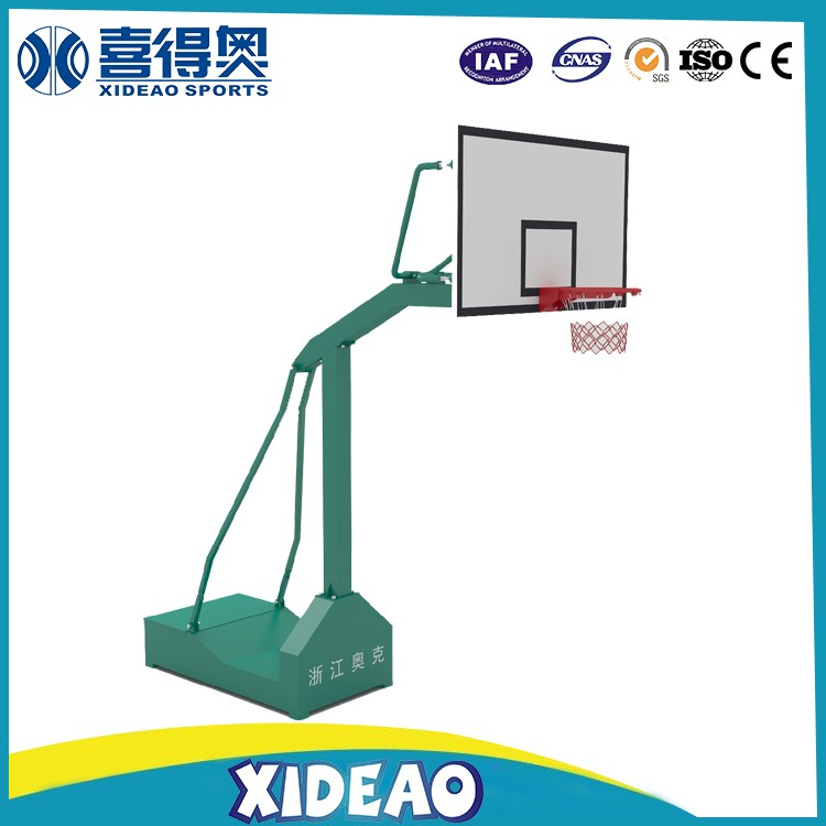 above ground installation basketball stand with ring backboard and net