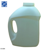 2L/2000ml HDPE laundry detergent bottle/liquid detergent bottle soft laundry detergent