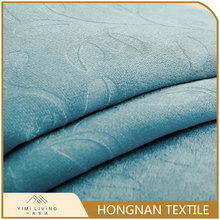 Professional best selling embossed sunshade name of fabrics for curtains