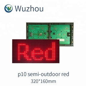 SMD p10 semi-outdoor red ,P10 led module,led module p10,Warranty 2 years SMD energy-saving LED display,
