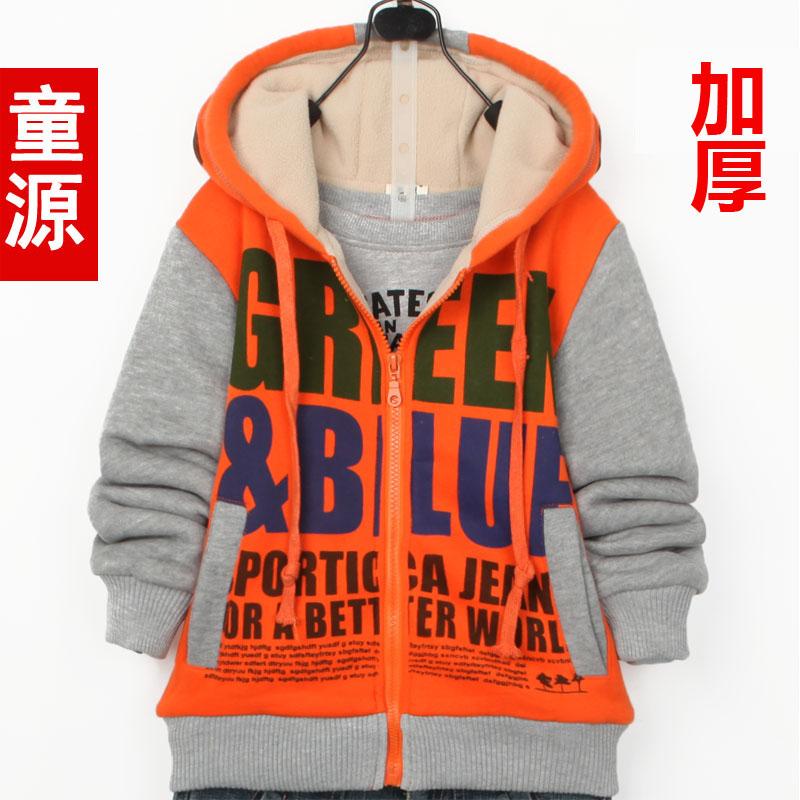 2015 winter new in boys children thick plus velvet big boy sweatshirt  male child sweatshirt outerwear hoodies