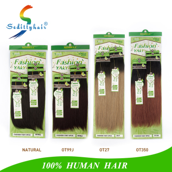 premium quality human hair body wave Peruvian chocolate brown hair color,human chocolate hair