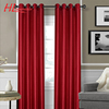 Customized color /size chinese silk curtain for hotel,classic home curtains