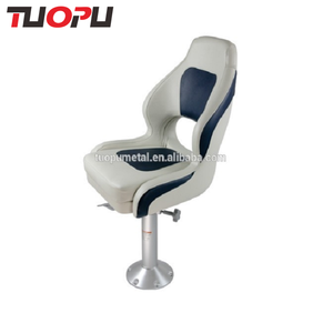 Double Boat Seat, Double Boat Seat Suppliers and