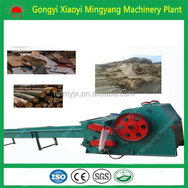 China Supplier Drum Wood Shredder Machine/wood Chipping Machine ...