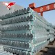China Manufacturers Schedule 40 Galvanized Carbon Steel Pipe 69 tube for building material use