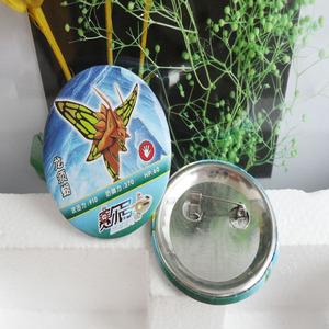 China Pin Tin Button, China Pin Tin Button Manufacturers and