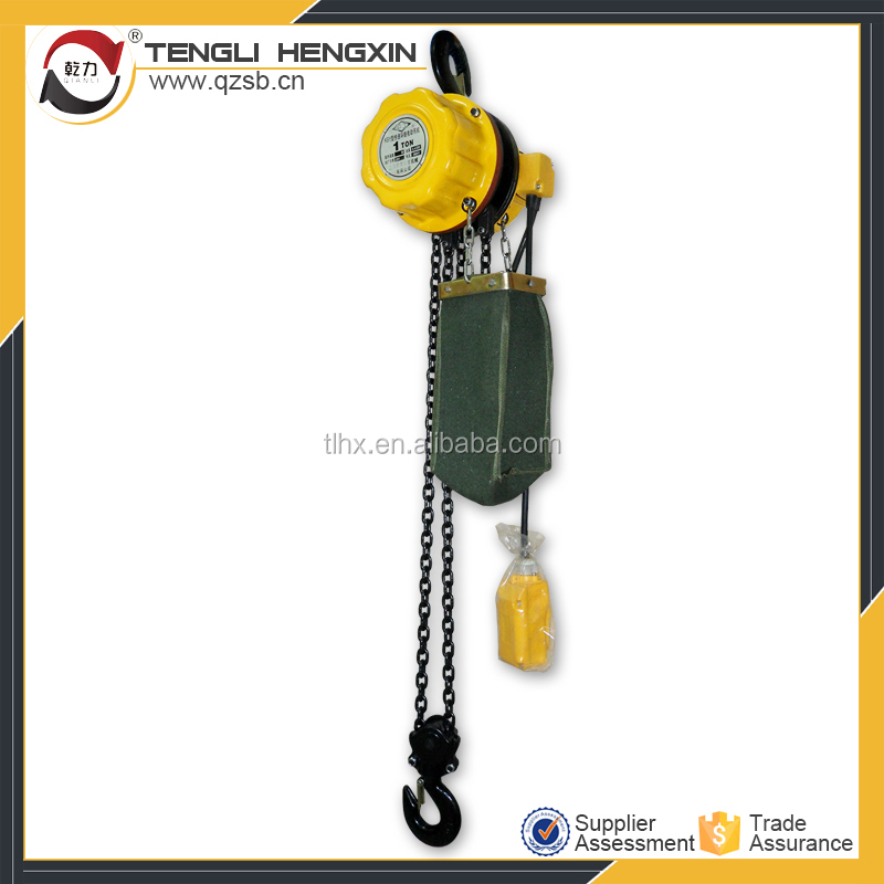 10 ton electric chain hoist with electric trolley