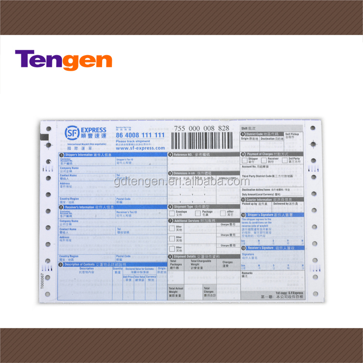 Barcode waybill printing for courier company A072