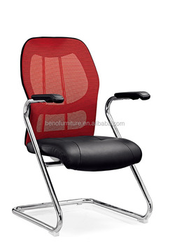Target Guest Economic Mesh Office Chair Without Wheels