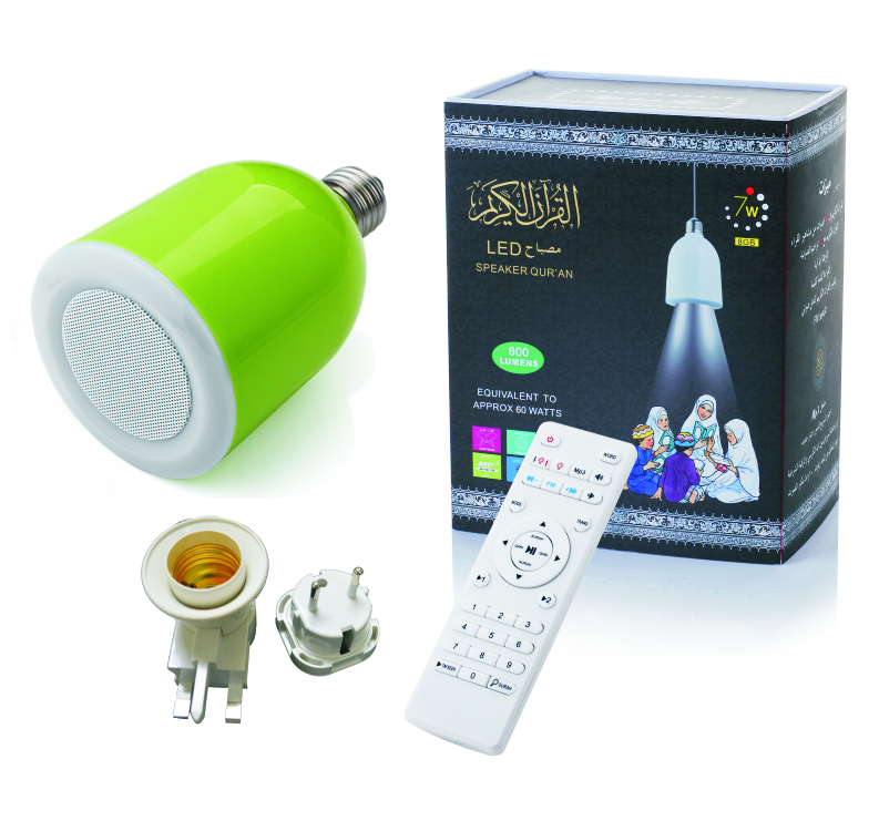 Quran Player - ANKUX Tech Co , Ltd   ANKUX COM