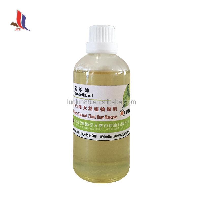 citronella oil raw material flavor essential oil for hair  care