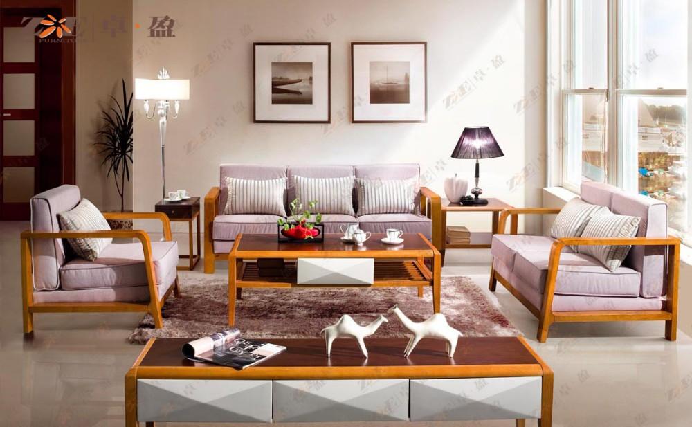 Sala de estar mobili rio conjunto de sof estilo franc s for Modelos sillones para living modernos