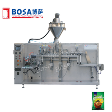 Vertical premade pouch packing machine for chinese torreya price