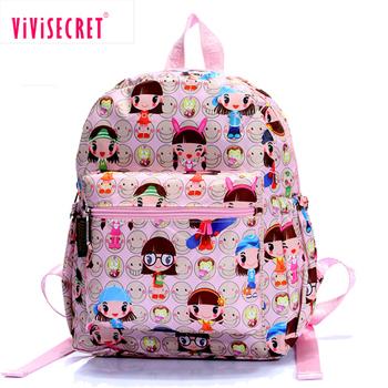 New Colorful Book Bag Custom Pink Doll Cute Animal Cartoon ...