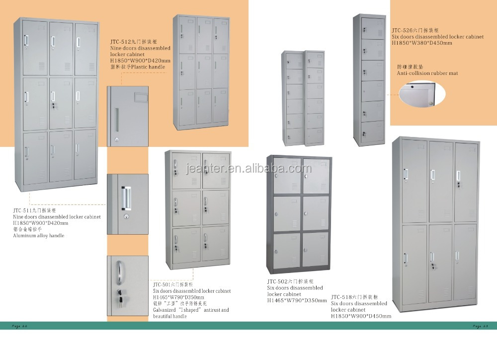 2017 Corrosion Protection Office Furniture Metal School Locker Steel Locker  Cabinet