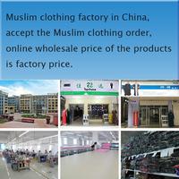 best islamci clothing factory in yiwu china