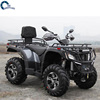 4 Stroke Engine Type and CE Certification atv 250cc