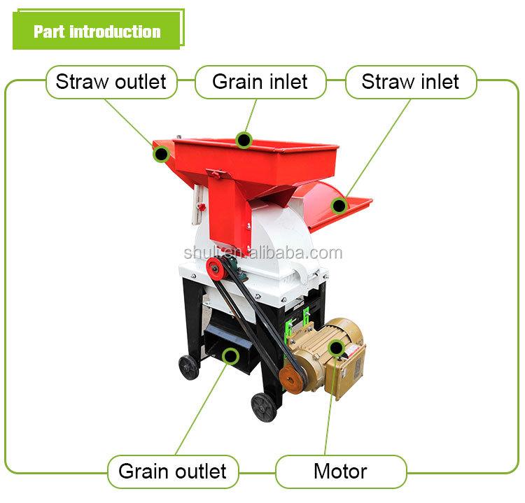 ฟาร์มขนาดเล็กใช้ข้าวโพดบดฟาง/แกลบเครื่องตัดในประเทศจีนWhatsApp0086137038270125
