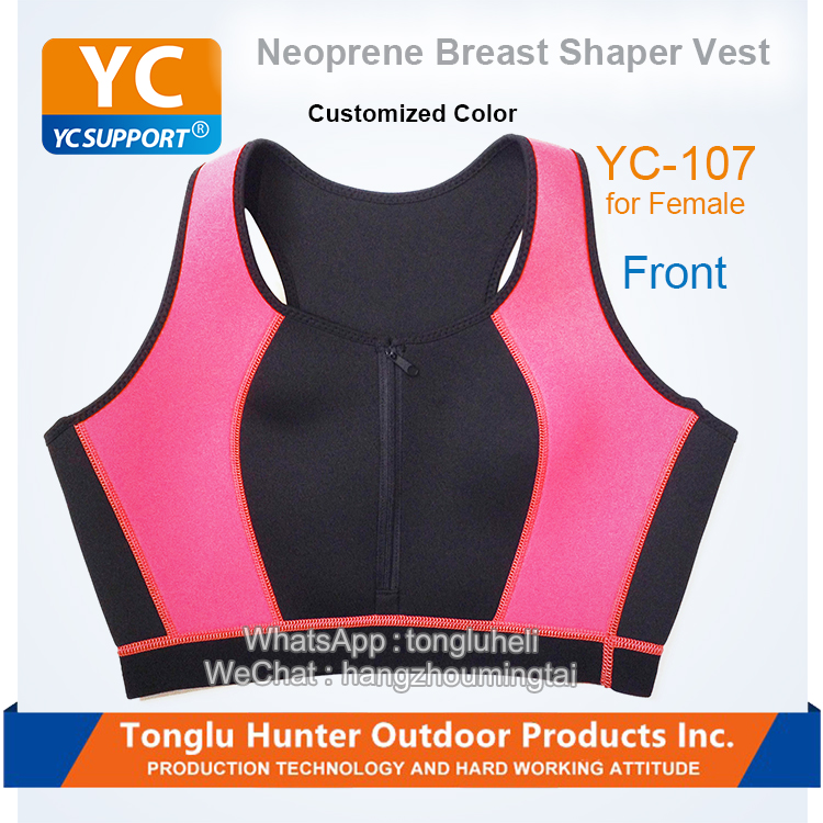Factory custom design female ladies women Neoprene vest training