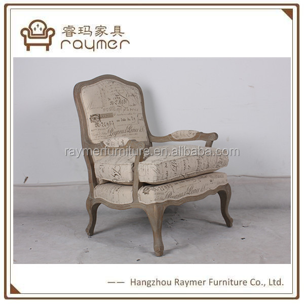 Antique Bergere Chair, Antique Bergere Chair Suppliers And Manufacturers At  Alibaba.com
