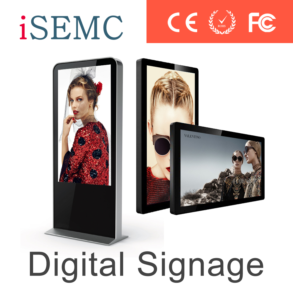 GREAT DIRECT price hospital 46 inch digital advertising poster displayer tft vertical screen