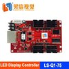 New design ls-ul single color red p10 led display controller card