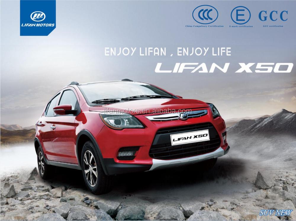 China New Auto New Sports Utility Vehicle Suv Lifan X50