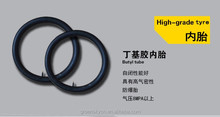 2017 Professional manufacturer Butyl rubber 2.50-17 motorcycle tyre and tube