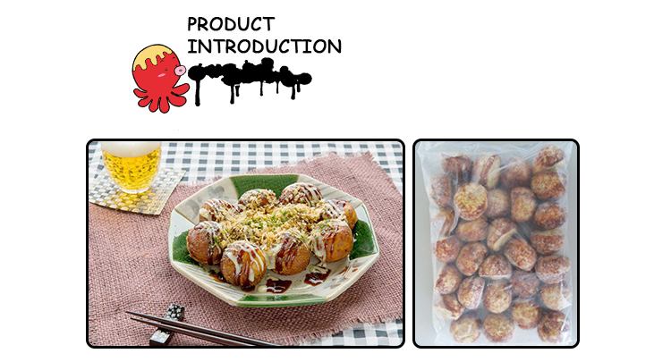 Japanese Supplier Fried Seafood takoyaki Frozen Octopus Ball For Sale