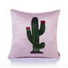 WL1112 Fashional design imitate silk material to wholesale decorative pillow to handmade pearl with cactus